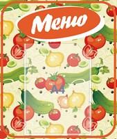 """Меню """"Овощи"""", 39х46 см, 1 карман"""