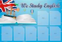 """Стенд """"Изучаем английский"""", 130х90 см, 7 карманов"""