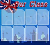 "Стенд ""Our Class"", 100х90 см, 8 карманов"